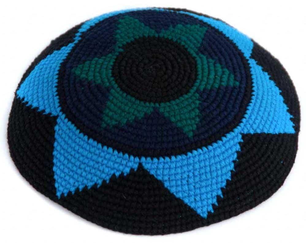 Colorful Fair Trade Kippah (Yarmulke)