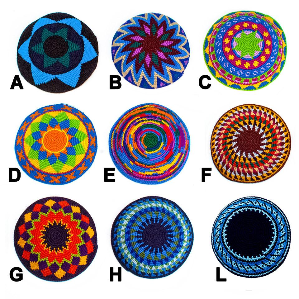 Colorful Fair Trade Kippah (Yarmulke)